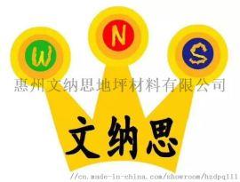 惠州麦地龙丰小金口厂房自流平环氧防静电地坪施工