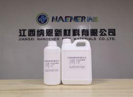 硅硼改性增粘剂 硅橡胶自粘带用增粘剂