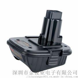 可适用于得伟 DCA1820 18V/20V转接器