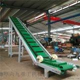 金昌惠農糧食輸送皮帶機Lj8帶擋板斜坡皮帶輸送機