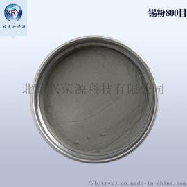 锡粉,超细细锡粉,3-5微米超细锡粉,超细球形锡粉