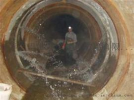 吉安水池怎样带水堵漏,污水池断裂缝补漏价格