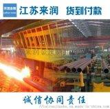 供应309不锈钢管厂家