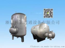 导流型半容积式热交换器
