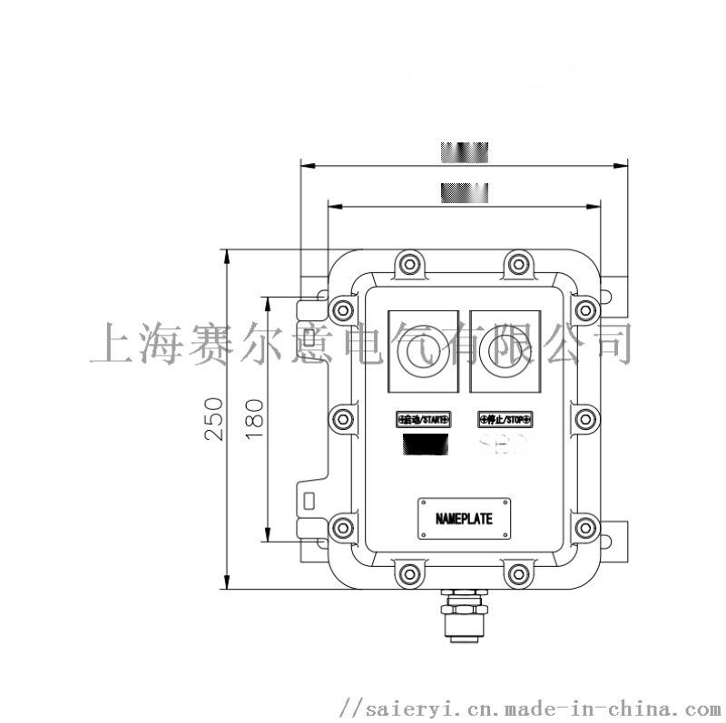 防爆按鈕盒BZC-A2 ATEX證書 CCS船檢