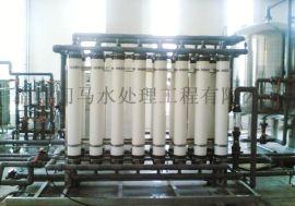 超滤净水设备 厂家 超滤设备系统装置