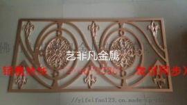 别墅楼梯镀金护栏 铝艺镂空雕刻镀金楼梯护栏