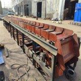 砂石料波狀鏈板機 平鏈板輸送機LJ1 爬坡鏈板機