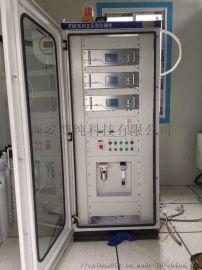甘肃地区VOCs在线监测系统厂家供应
