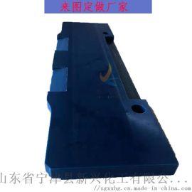 机械塑料PE滑块高分子聚乙烯托辊生产厂家