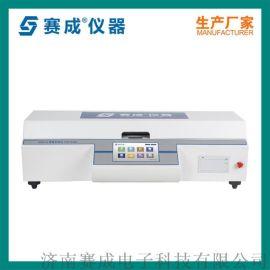 MXD-02纤维摩擦系数仪 摩擦系数试验仪