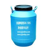 抗靜電劑SH-105十二烷基二羥丙基  甲脂胺