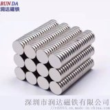 釹鐵硼小磁石圓形磁鋼D10*2mm