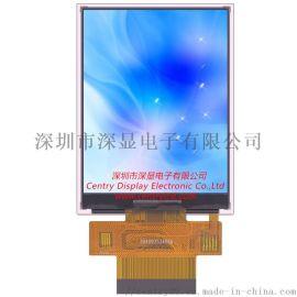 2.8寸显示屏tft液晶屏工控液晶显示屏可定制