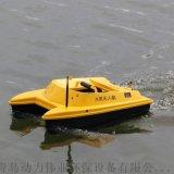 便携式水质自动采样无人船
