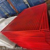 建筑工程外墙造型冲孔铝单板过硬的品质