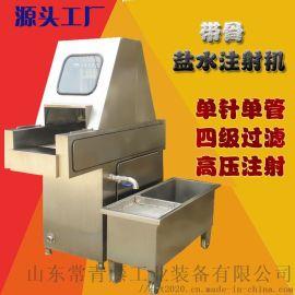 盐水注射机 火腿腌制机 牛肉腌制机器