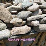 厂家供应别墅小区围墙 鹅卵石外墙文化石 河卵石切片