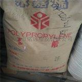 PP塑料 抗紫外線 J130UV 耐低溫PP原料