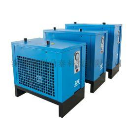 风冷型冷冻式干燥机 冷干机