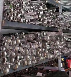 供甘肃兰州金属软管和定西金属软管