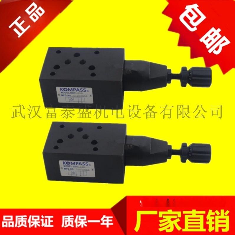 供應VS-03-C6-A2-C電磁閥/壓力閥
