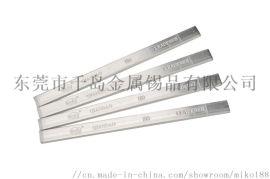 无铅锡条 308含银锡银铜