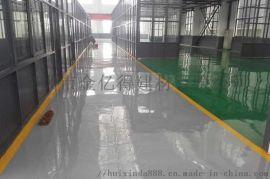 河南环氧树脂地坪漆厂家