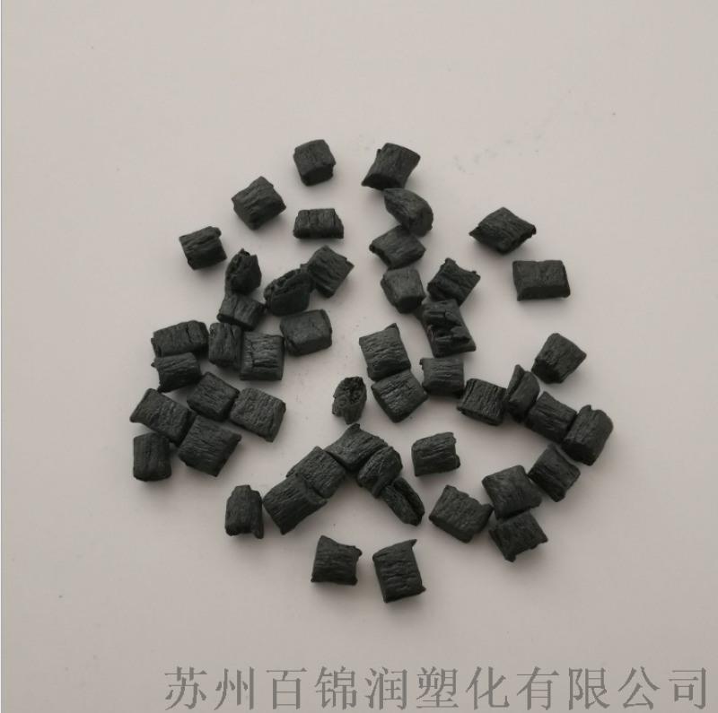 美  科納PPS原料 Fortron 1132L4 聚苯 醚材料