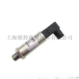 铭控高稳定耐冲击液压压力传感器