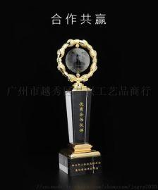 助力中小企业远程办公平台纪念杯奖杯 定制雕刻水晶杯