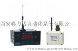 智能无线测温仪SLD-RFT