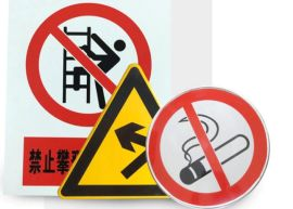 深圳定制高速道路交通安全标志指示牌