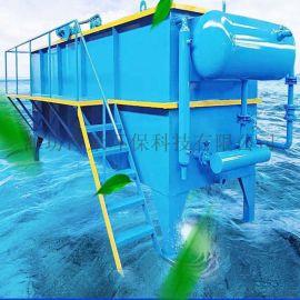 溶气气浮机小型宾馆餐饮印染食品屠宰养殖污水处理设备