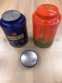 圆形茶叶铁罐,方形、异形铁罐订做