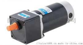 厂家供应104mm300W微型直流齿轮减速电机