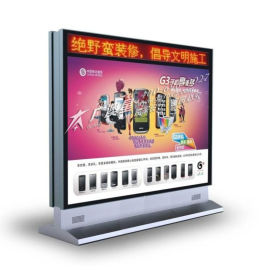 武汉宣传栏制作厂家广澳星直销学校宣传栏不锈钢宣传栏