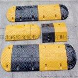 橡胶减速带,铸钢减速带,黄黑减速板