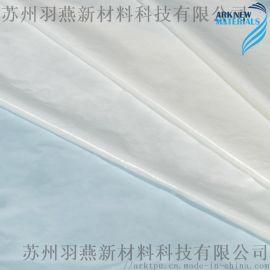 低透TPU薄膜/服裝/家紡/鞋材/防護服