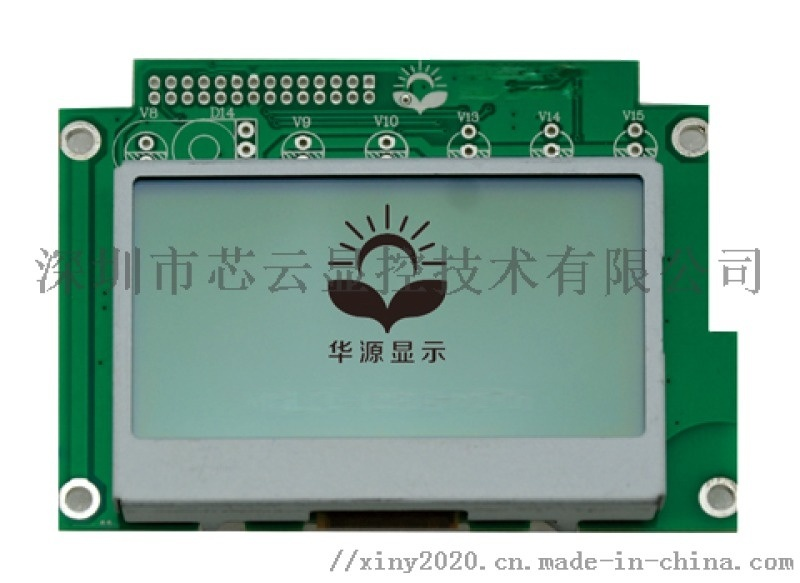 車機液晶屏: Vislcd-12864HY2708