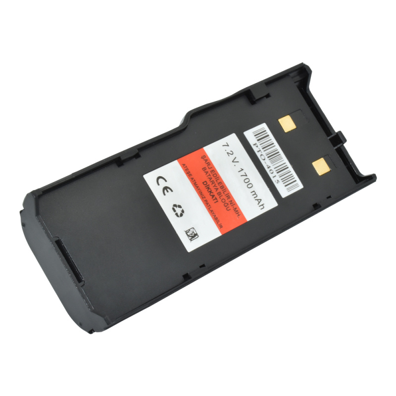 适用于Aselsan双向无线电对讲机电池4413A
