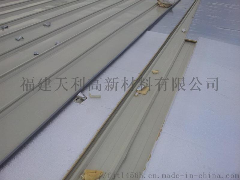 钢结构厂房屋顶隔热改造方案—酚醛泡沫