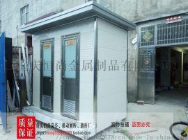 重庆恒尚金属厂家直销夹芯板移动环保厕所