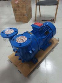 水环式真空泵2BV5121木工雕刻机吸附泵