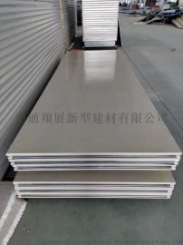 抗静电彩钢夹芯板 单双玻镁手工岩棉彩钢板