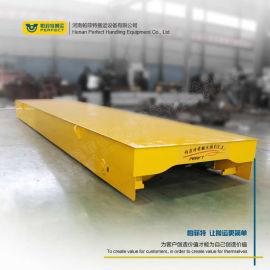 大吨位水泵运输轨道平车 拖电缆电动平车 非标定制