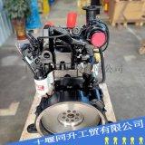 康明斯B3.3發動機大修 四缸康明斯b3.3發動機