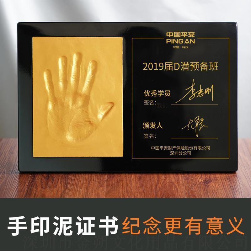 商务手模礼品公司活动合作签约仪式