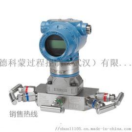 罗斯蒙特压力变送器3051CD1A02A1AH2B1M5HR5
