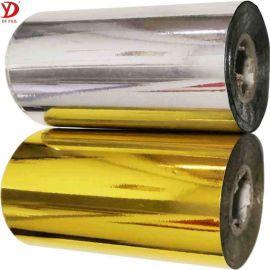 标签冷烫烫金纸,服装吊牌冷烫膜,颜色任选烫印膜